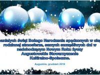 Pogodnych  Świąt Bożego Narodzenia